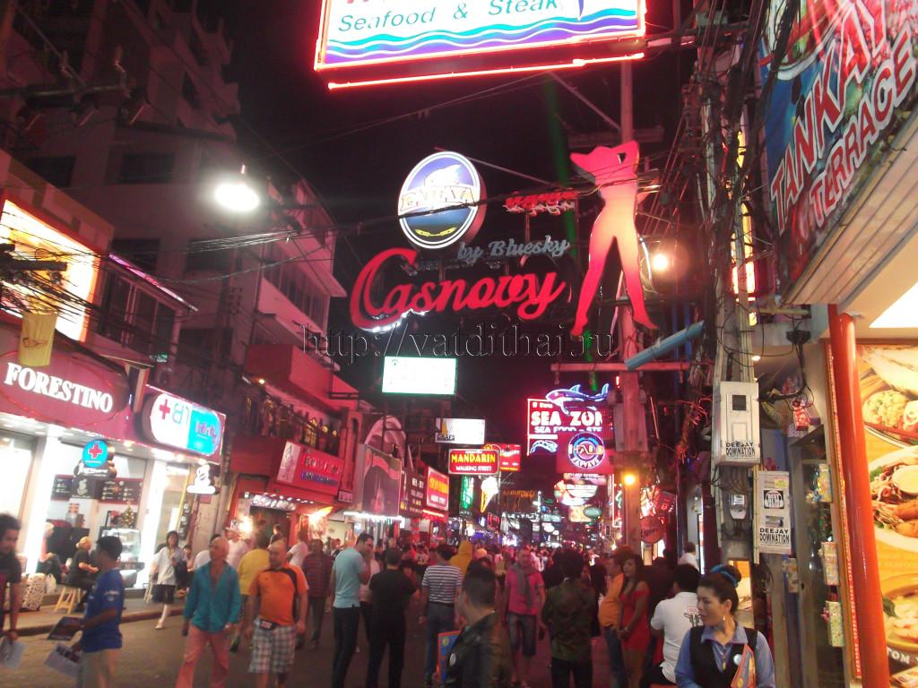 город паттайя таиланд