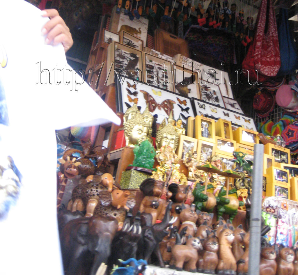 Товары из Тайланда магазины