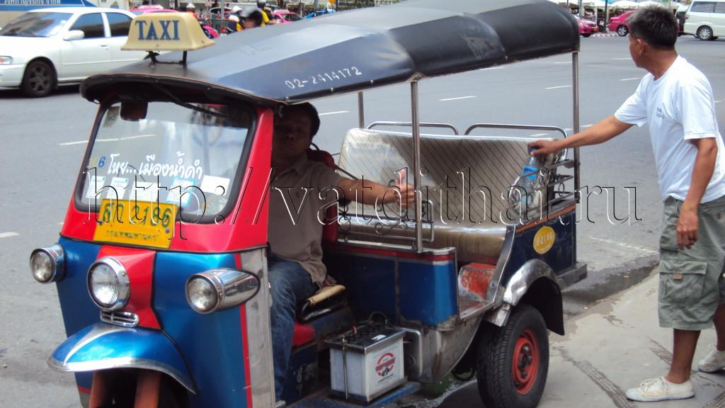 Транспорт Таиланд