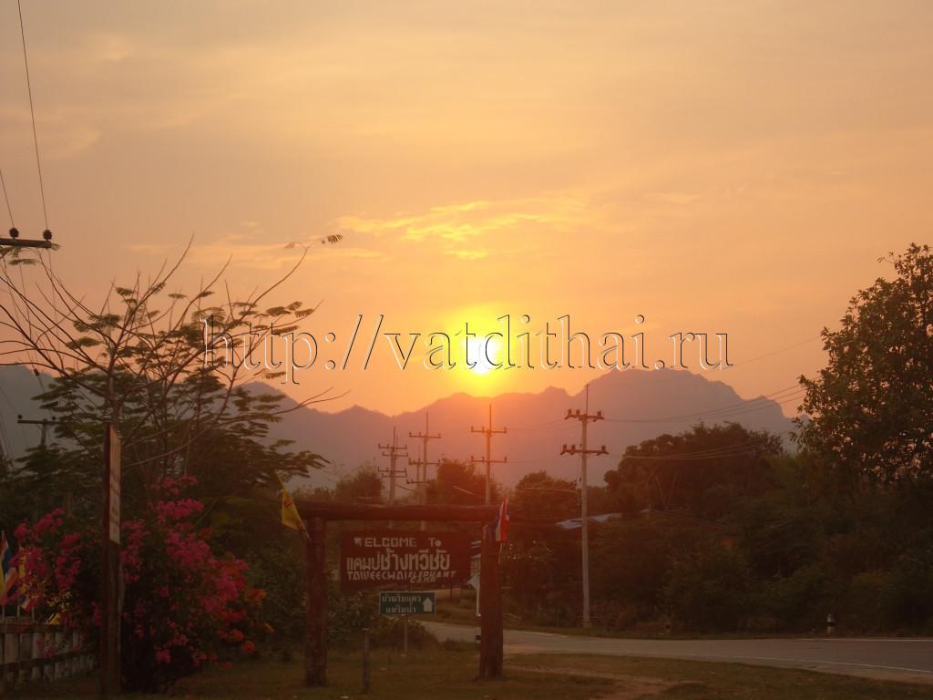 Национальный парк Эраван в Таиланде