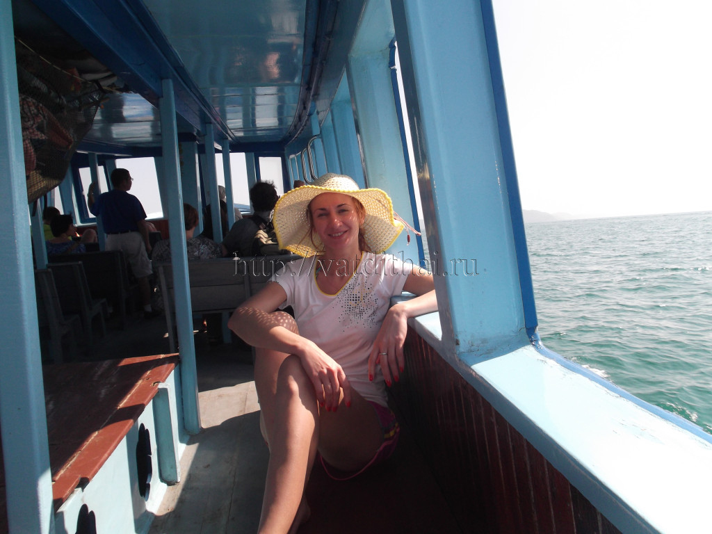 Паром на остров Самет