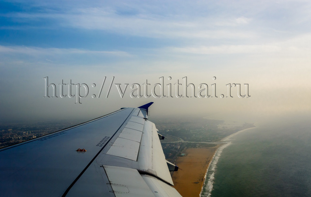 Аэропорт Тайланда Пхукет