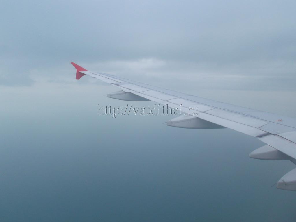 Дешёвые авиабилеты в Тайланд