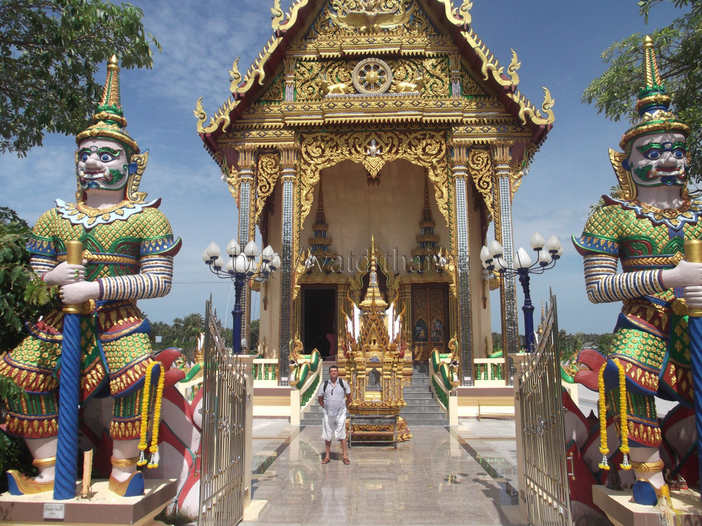 В Тайланд недорого