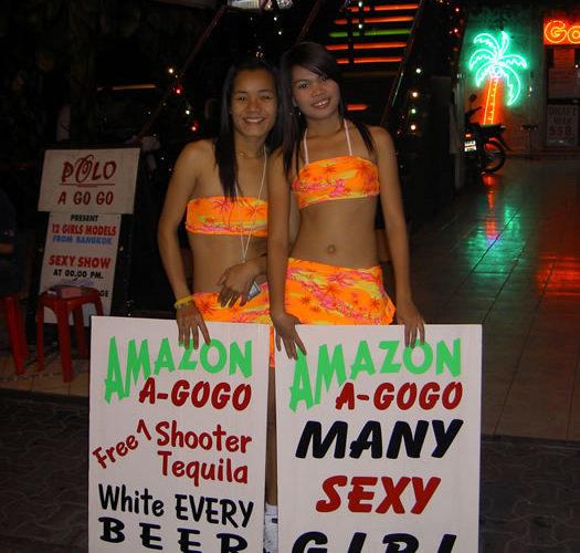 секс в Таиланде