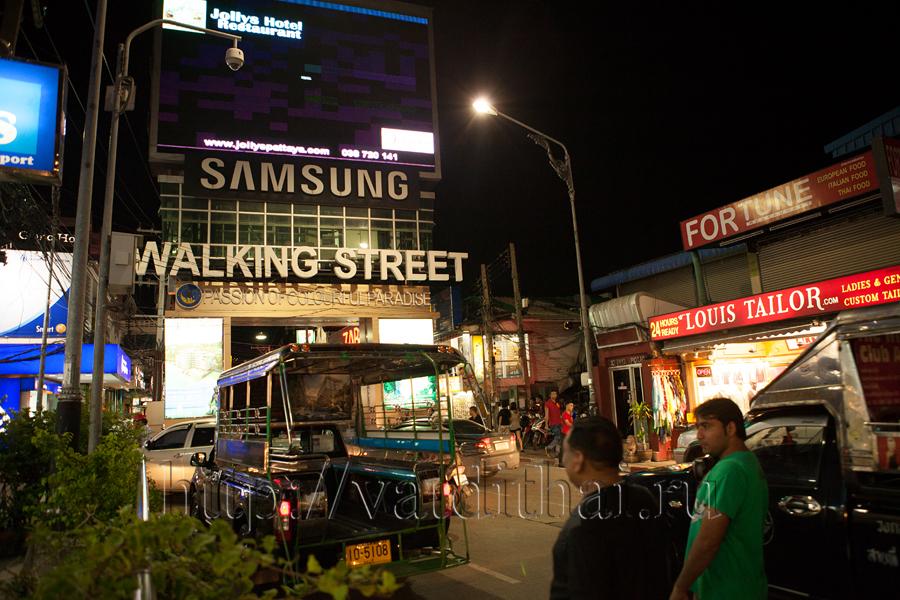 Шоу в Тайланде