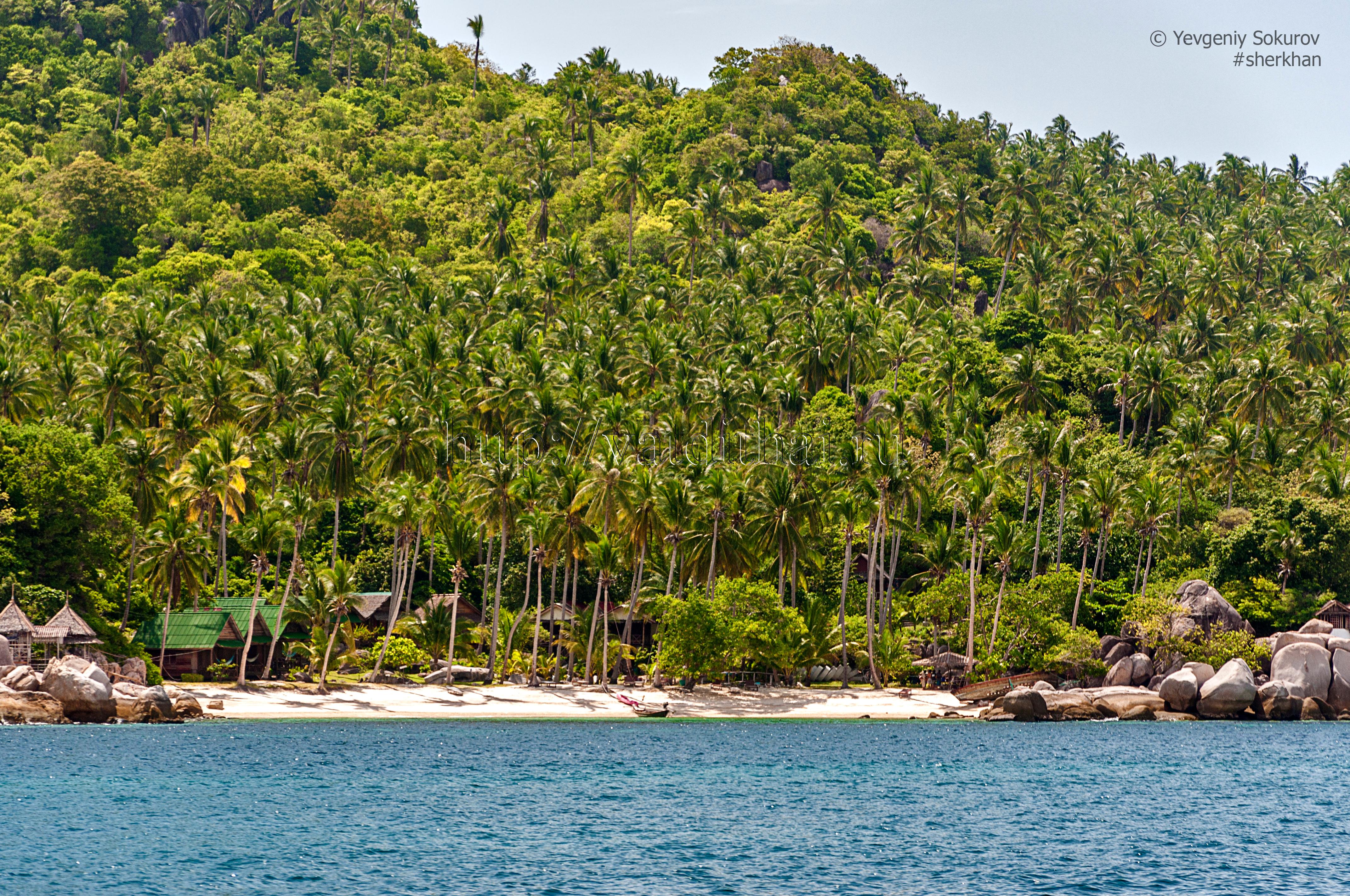 Тропический остров Ко Мак
