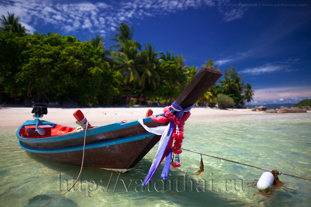 остров Панган Таиланд