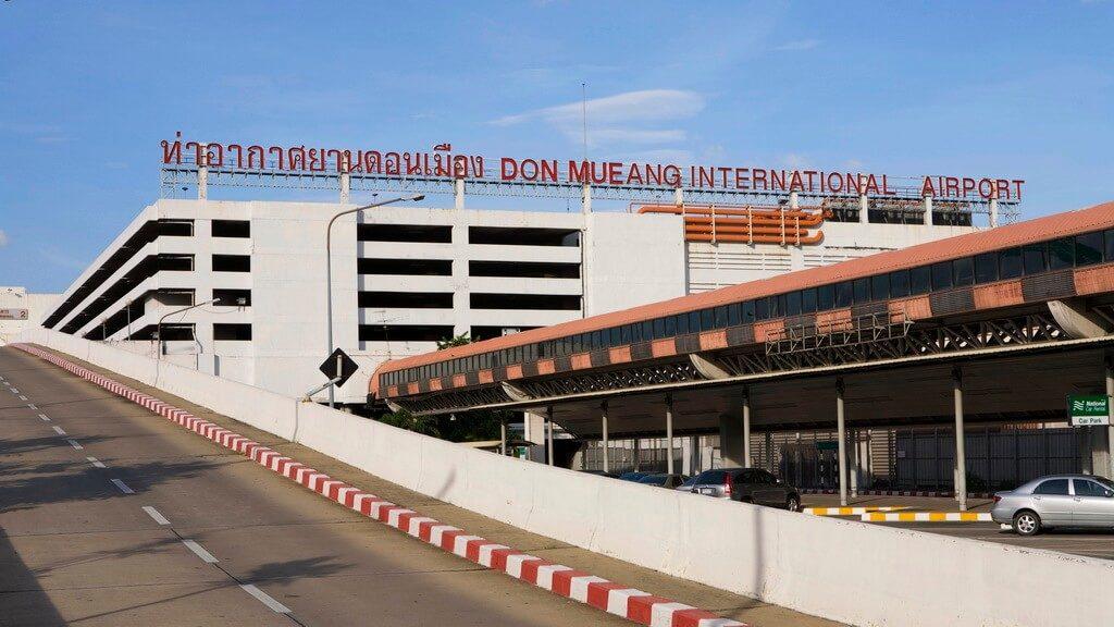 Пхукет-Бангкок как бобраться