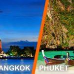 5 вариантов как добраться до Пхукета из Бангкока