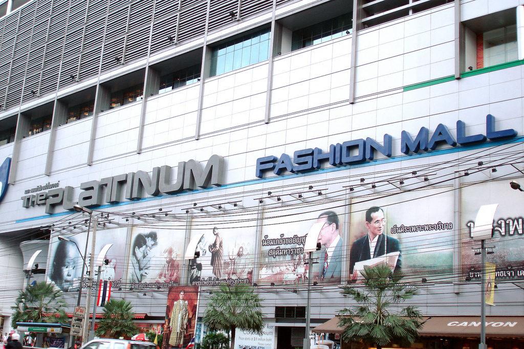 Platinum Fashion Mall торговый центр в Бангкоке
