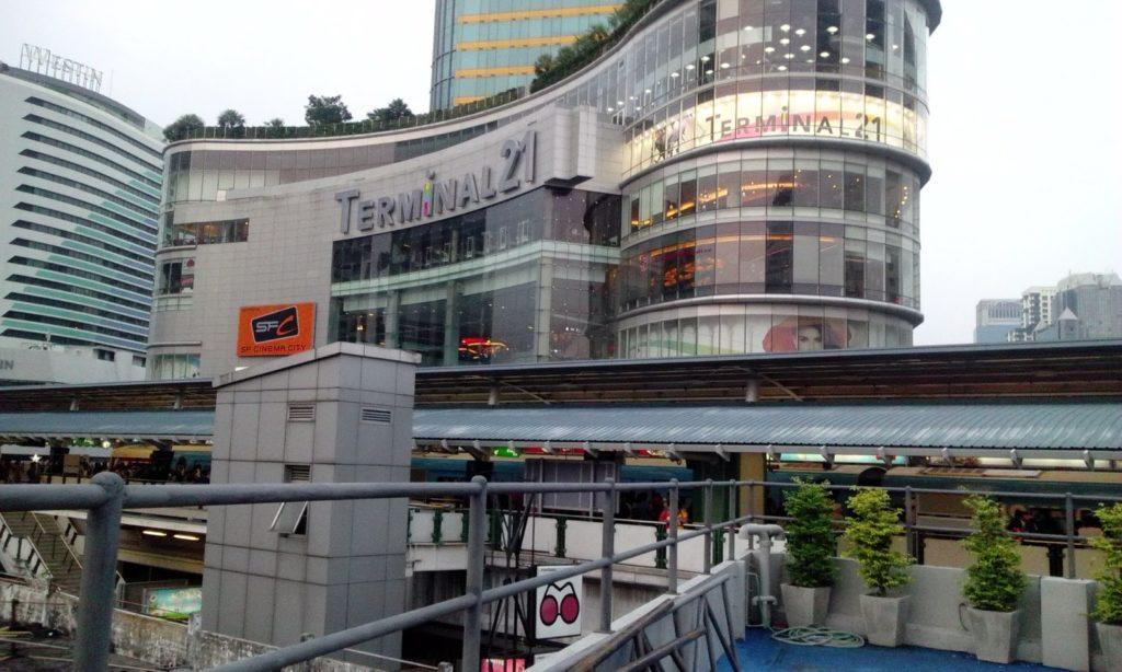 Бангкок торговые центры