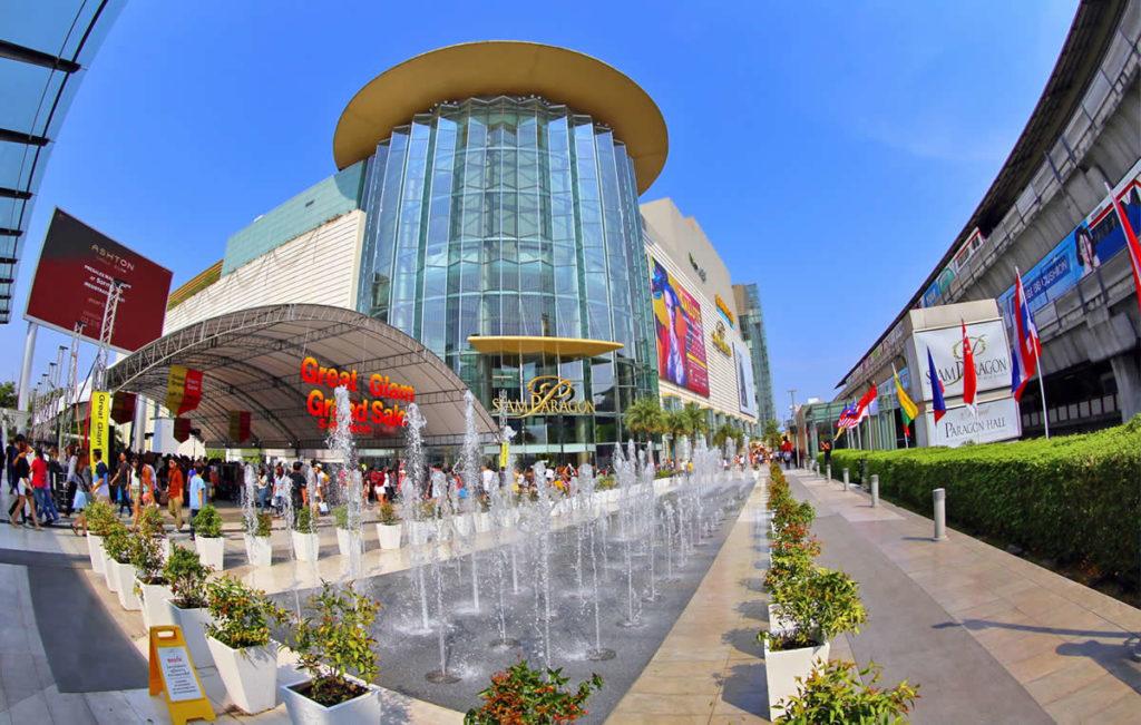 Siam Paragon торговый центр Бангкока