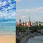 Почему наши граждане предпочитают отдыхать на зарубежных курортах, а не в России